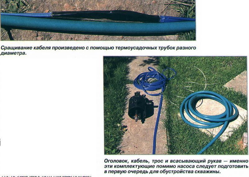Сращивание кабеля произведено с помощью термоусадочных трубок разного диаметра.