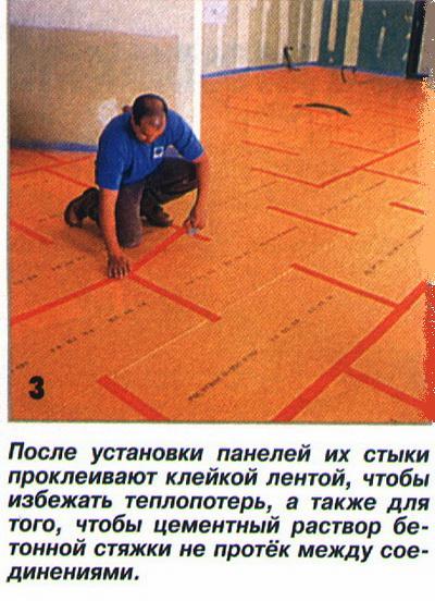 После установки панелей их стыки проклеивают клейкой лентой, чтобы избежать теплопотерь