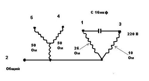 схема обмоток   асинхронного двигателя стиральной машины