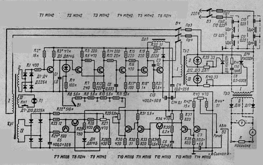 Полная электрическая схема устройства управлений