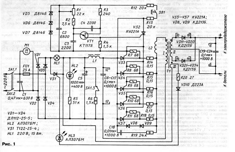схема сварочного аппарата пдг-200